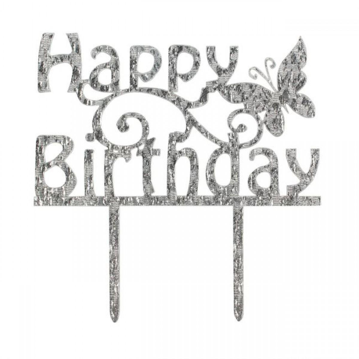 Cake Star Topper Happy Birthday